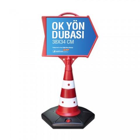 Ok Yön Reklam Dubası