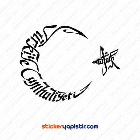 Türkiye Cumhuriyeti Atatürk Sticker